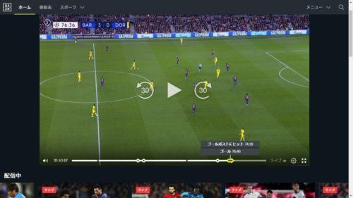 DAZN-試合画面