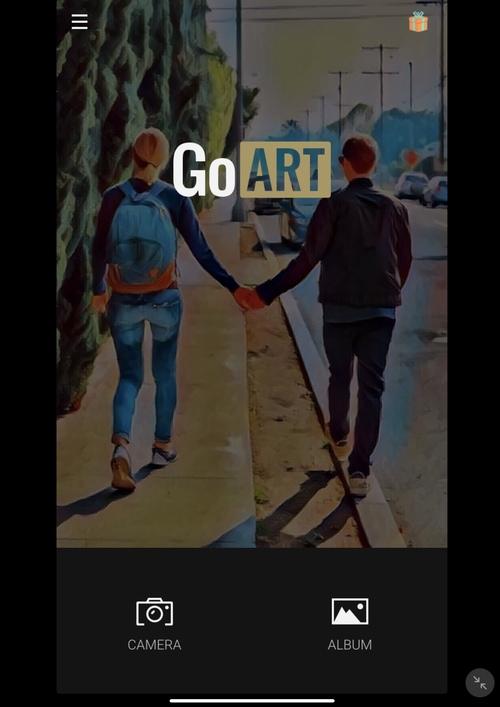 GoArtアプリ